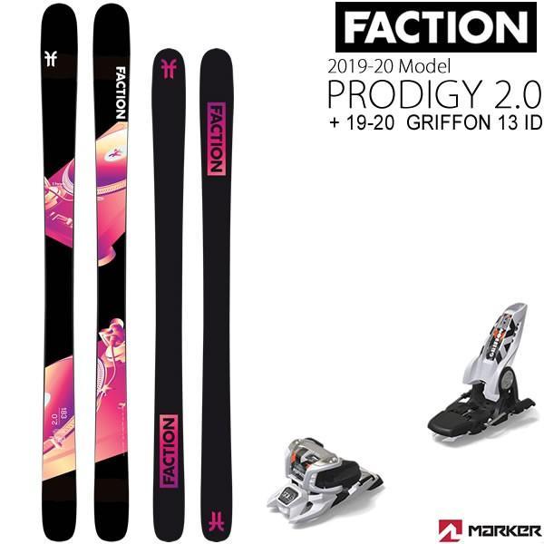 FACTION SKI 2020 PRODIGY 2.0 + 20 マーカー GRIFFON 13 ID ホワイト 100mmブレーキ スキーセット プロディジー2.0 19-20 ファクション スキー板 【L2】