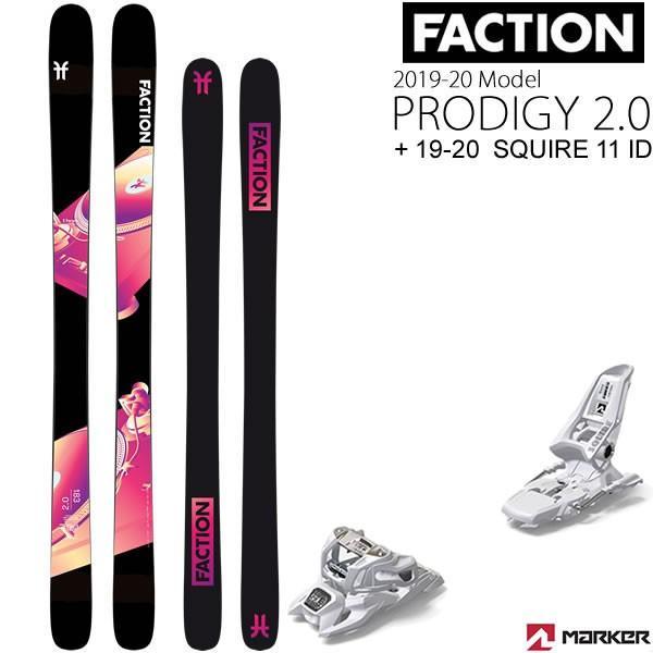 最大80%オフ! FACTION SKI 2020 PRODIGY 2.0 + 20 マーカー SQUIRE 11 ID ホワイト 100mmブレーキ スキーセット プロディジー2.0 19-20 ファクション スキー板, 創業1718年京都老舗 扇子の白竹堂 2b8e4214