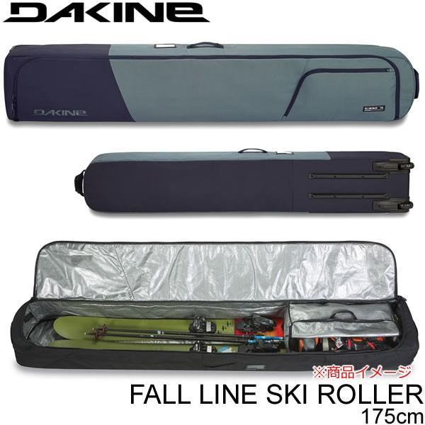 ダカイン スキーケース 19-20FW FALL LINE SKI ROLLER 175cm Dark Slate AJ237233 DSL スキー道具一式収納可能 DAKINE キャスター付 オールインワン