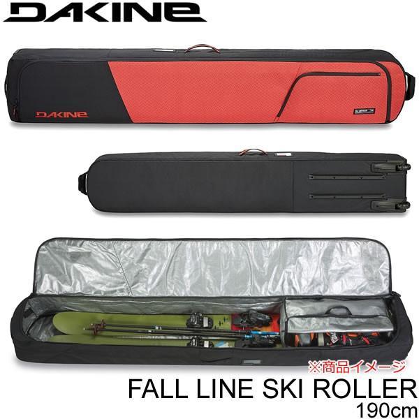 ダカイン スキーケース 19-20FW FALL LINE SKI ROLLER 190cm Tandoori Spice AJ237234 TSP スキー道具一式収納可能 DAKINE キャスター付 オールインワン