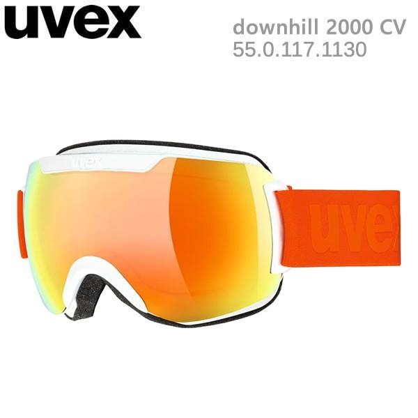 ウベックス ゴーグル ミラーレンズ 19-20 downhill 2000 CV ホワイト×オレンジ×グリーン 55.0.117.1130 スキーゴーグル uvex