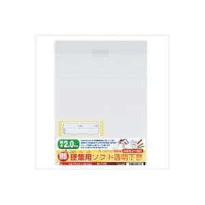メール便OK】共栄プラスチッククツワ 硬質用ソフト透明下敷 B5サイズ ...