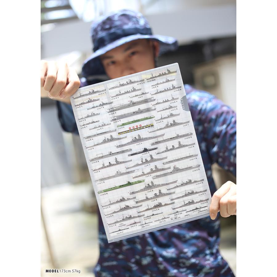 旧海軍の軍艦を50種掲載 A4サイズ クリアファイル メンズ レディース ...