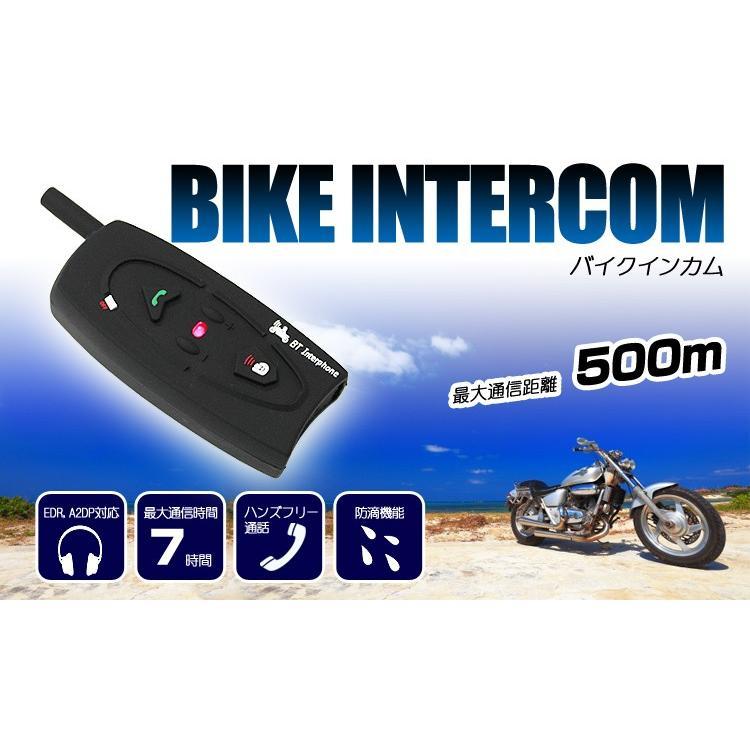 バイク インカム インターコム イヤホン Bluetooth ブルートゥース ワイヤレス 500m通話可能|weimall|02