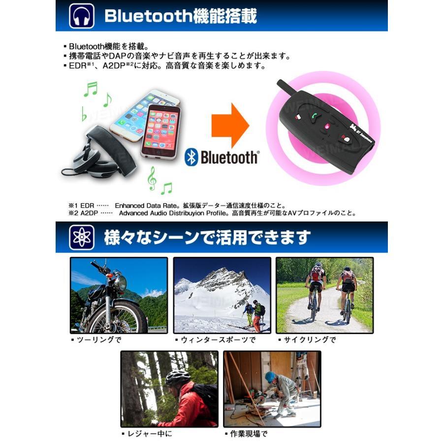 バイク インカム インターコム イヤホン Bluetooth ブルートゥース ワイヤレス 500m通話可能|weimall|05