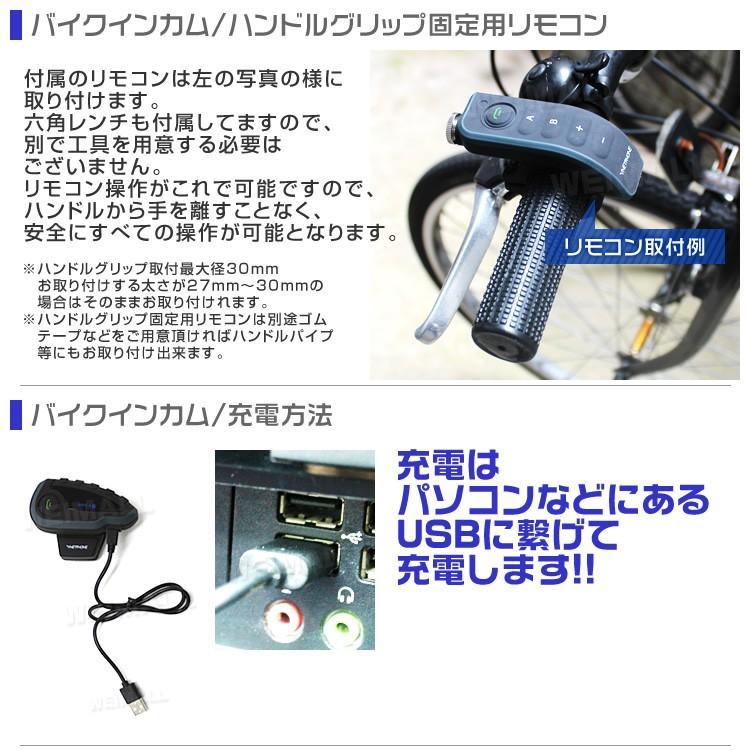バイク インカム インターコム イヤホン Bluetooth ブルートゥース ワイヤレス  1200m通話可能 5人同時通話可能 weimall 06