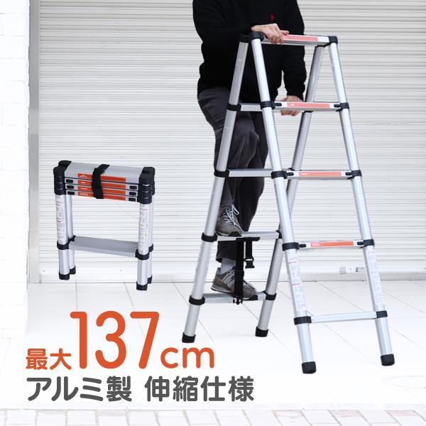 梯子 伸縮 はしご 1.4m アルミ製 段差使用可能 はしご兼用脚立 梯子 アルミ伸縮 引っ越し スーパーラダー 多機能はしご 多目的はしご 梯子 剪定 weimall