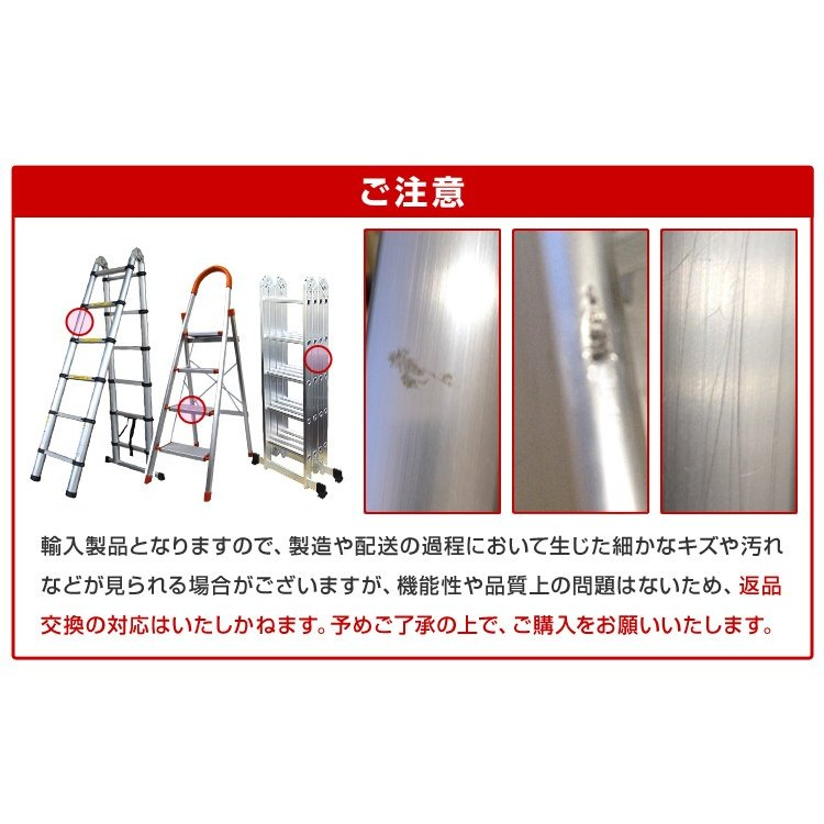 梯子 伸縮 はしご 1.4m アルミ製 段差使用可能 はしご兼用脚立 梯子 アルミ伸縮 引っ越し スーパーラダー 多機能はしご 多目的はしご 梯子 剪定 weimall 06