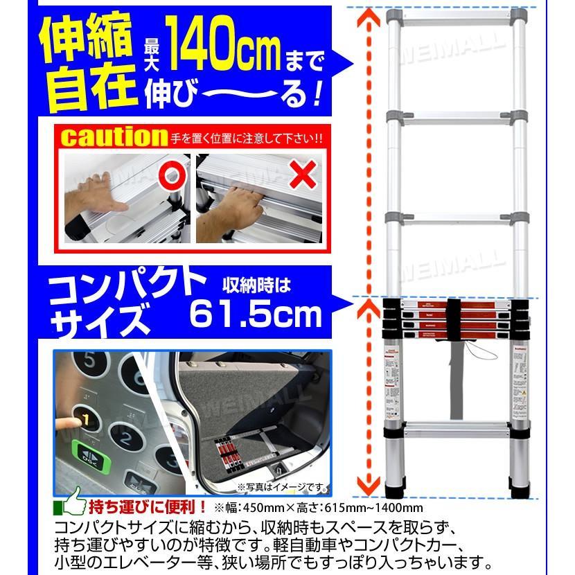 梯子 伸縮 はしご 1.4m アルミ製 段差使用可能 はしご兼用脚立 梯子 アルミ伸縮 引っ越し スーパーラダー 多機能はしご 多目的はしご 梯子 剪定 weimall 03
