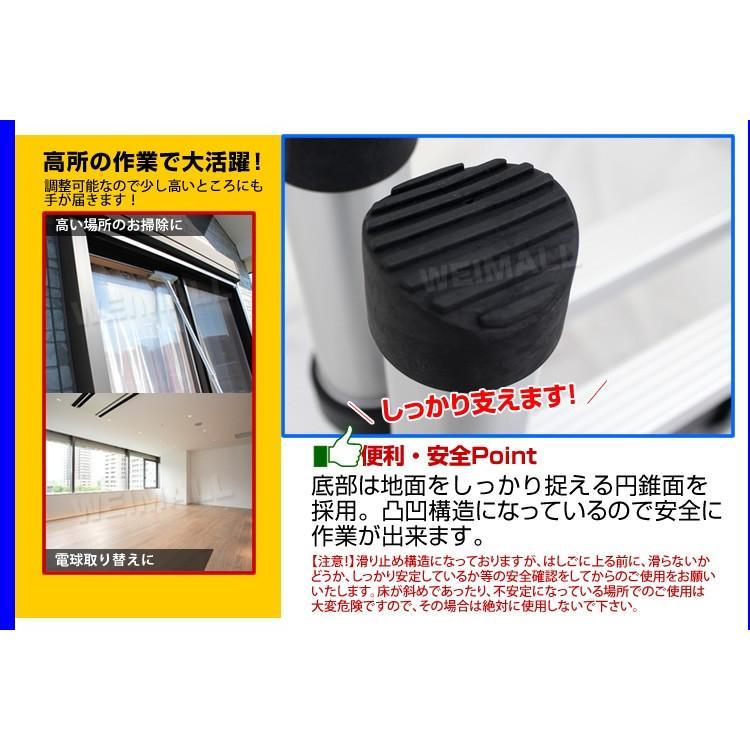 梯子 伸縮 はしご 1.4m アルミ製 段差使用可能 はしご兼用脚立 梯子 アルミ伸縮 引っ越し スーパーラダー 多機能はしご 多目的はしご 梯子 剪定 weimall 04