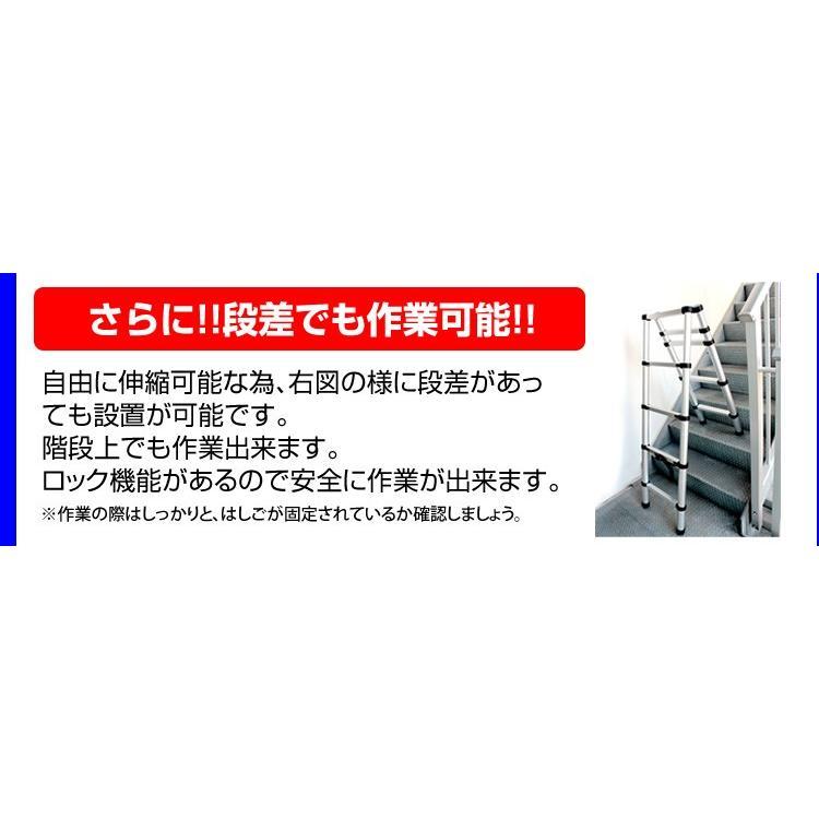 梯子 伸縮 はしご 1.4m アルミ製 段差使用可能 はしご兼用脚立 梯子 アルミ伸縮 引っ越し スーパーラダー 多機能はしご 多目的はしご 梯子 剪定 weimall 05