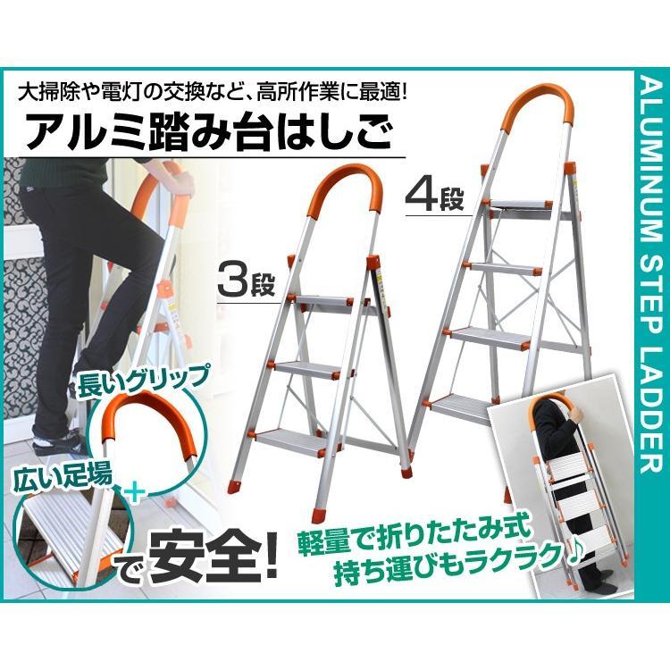 はしご アルミ 3段 116m 踏み台 ステップ台 はしご兼用脚立 折りたたみ 梯子 グリップ付き 安全 頑丈 脚立 おしゃれ 軽量 折りたたみ脚立 ステップラダー DIY weimall 02