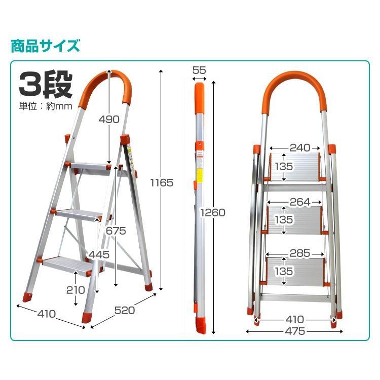 はしご アルミ 3段 116m 踏み台 ステップ台 はしご兼用脚立 折りたたみ 梯子 グリップ付き 安全 頑丈 脚立 おしゃれ 軽量 折りたたみ脚立 ステップラダー DIY weimall 08