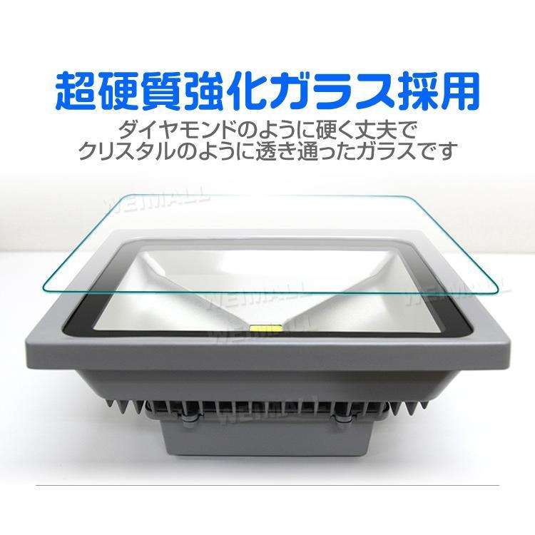 LED投光器  50W 500W相当 RGB16色 イルミネーション リモコン付 スポットライト ステージ|weimall|08