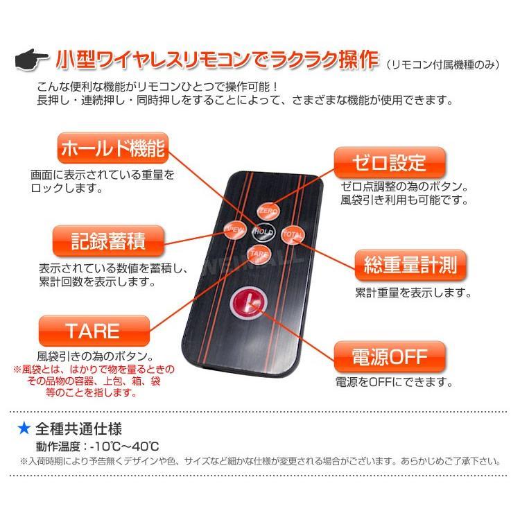 充電式 デジタルクレーンスケール 吊秤 1t リモコン付き weimall 04