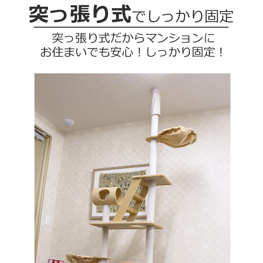 WEIMALL キャットタワー 突っ張り型 240〜260cm 猫タワー ハンモック 爪とぎ 猫 麻 キャットハウス|weimall|02