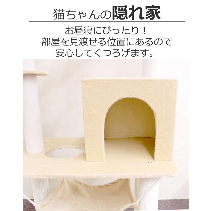 WEIMALL キャットタワー 突っ張り型 240〜260cm 猫タワー ハンモック 爪とぎ 猫 麻 キャットハウス|weimall|04