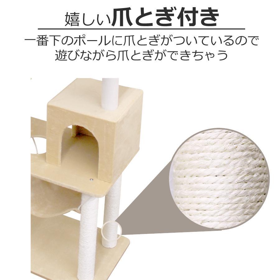 WEIMALL キャットタワー 突っ張り型 240〜260cm 猫タワー ハンモック 爪とぎ 猫 麻 キャットハウス|weimall|05