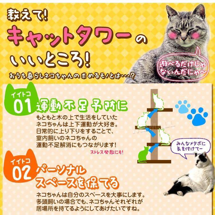 WEIMALL キャットタワー 全2色 突っ張り型 240〜260cm 猫タワー 爪とぎ 猫 麻 キャットハウス ネコタワー|weimall|02
