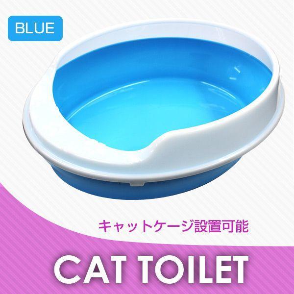 猫 トイレ 本体 キャットケージ設置可能  砂 ネコ おしゃれ ブルー WEIMALL|weimall