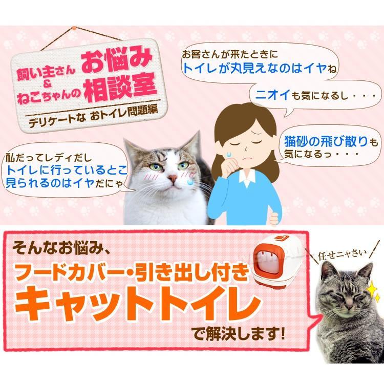 猫 トイレ フード付き におい対策 カバー 砂 ネコトイレ 隠す ネコ ピンク オレンジ WEIMALL|weimall|03