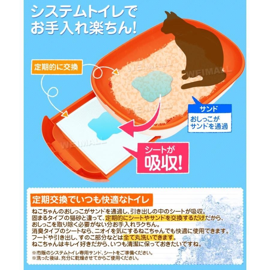 猫 トイレ フード付き におい対策 カバー 砂 ネコトイレ 隠す ネコ ピンク オレンジ WEIMALL|weimall|04