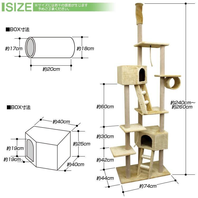 WEIMALL キャットタワー 突っ張り型 240〜260cm 猫タワー 爪とぎ 猫 麻 アスレチック キャットハウス|weimall|07