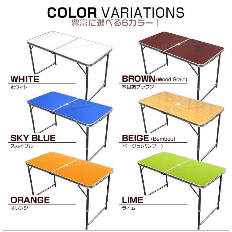 アウトドアテーブル 折りたたみ 120cm 高さ調節可能  ローテーブル パラソル穴付き 軽量 防水 全6色 アルミ レジャーテーブル MERMONT|weimall|08