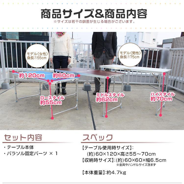 アウトドアテーブル 折りたたみ 120cm 高さ調節可能  ローテーブル パラソル穴付き 軽量 防水 全6色 アルミ レジャーテーブル MERMONT|weimall|09