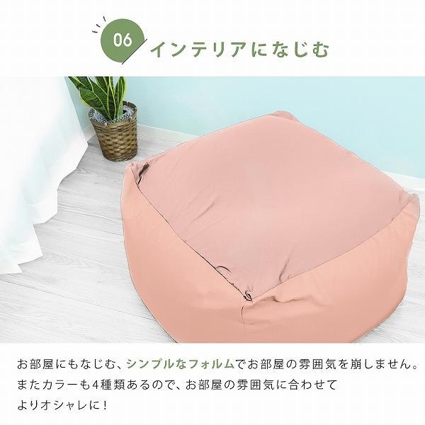 ビーズクッション 2WAY 特大 ソファー 65×65cm カバー 洗濯可能 ストレッチ生地 全4色 椅子 ソファ リビング 大きい 一人用ソファ|weimall|10