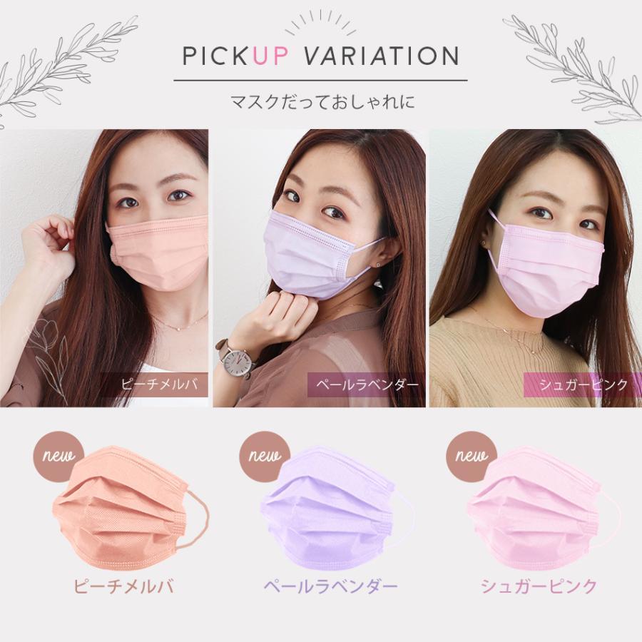 マスク カラー 50枚 全16色 平ゴム 99%カットフィルター 耳が痛くならない 使い捨てマスク 使い捨て ゆうパケット 送料無料 予8 予15 weimall 05