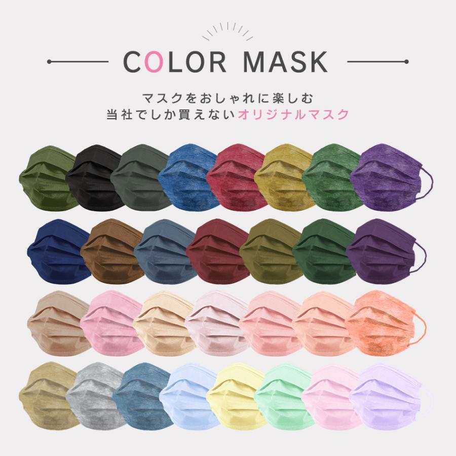 マスク カラー 50枚 全16色 平ゴム 99%カットフィルター 耳が痛くならない 使い捨てマスク 使い捨て ゆうパケット 送料無料 予8 予15 weimall 06