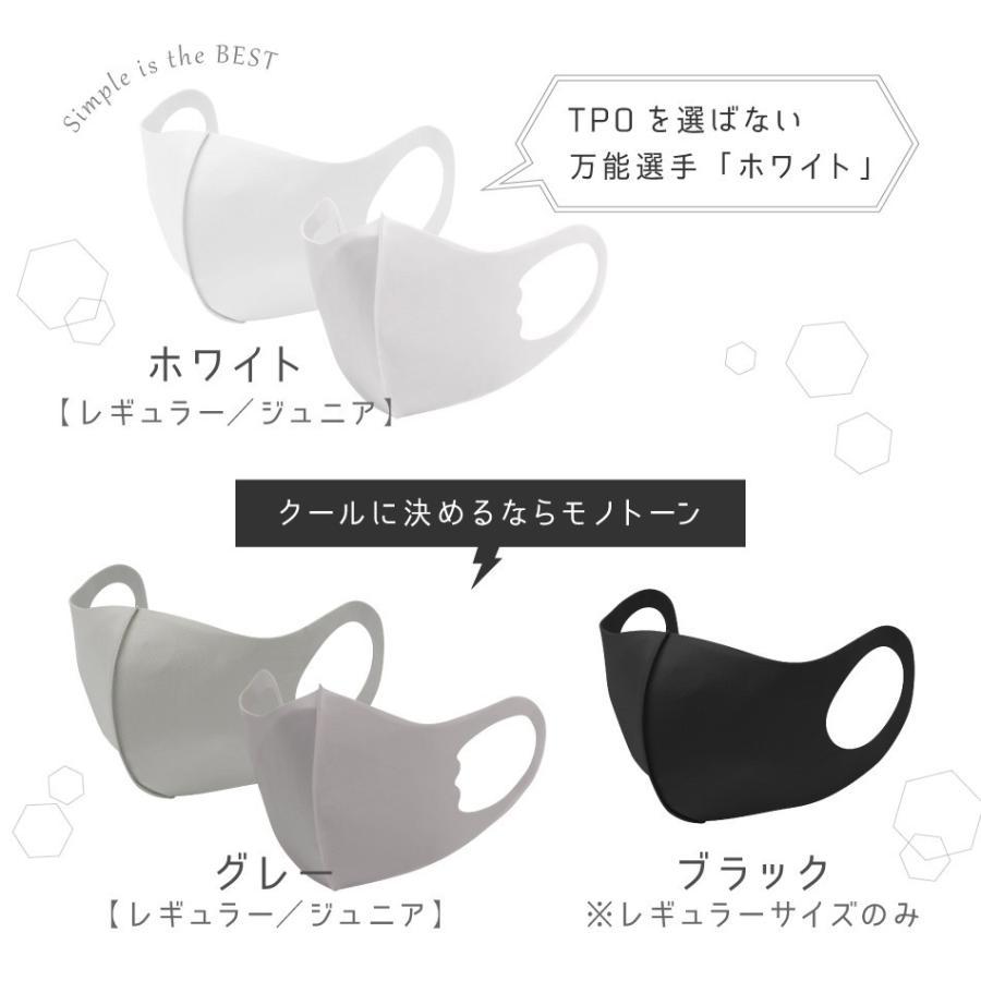 冷感マスク 接触冷感 洗えるマスク 3枚セット UVカット 小さめ 子供用 大人用 涼しい 秋用 紫外線対策 ひんやり 蒸れない 在庫あり 即納 weimall 12