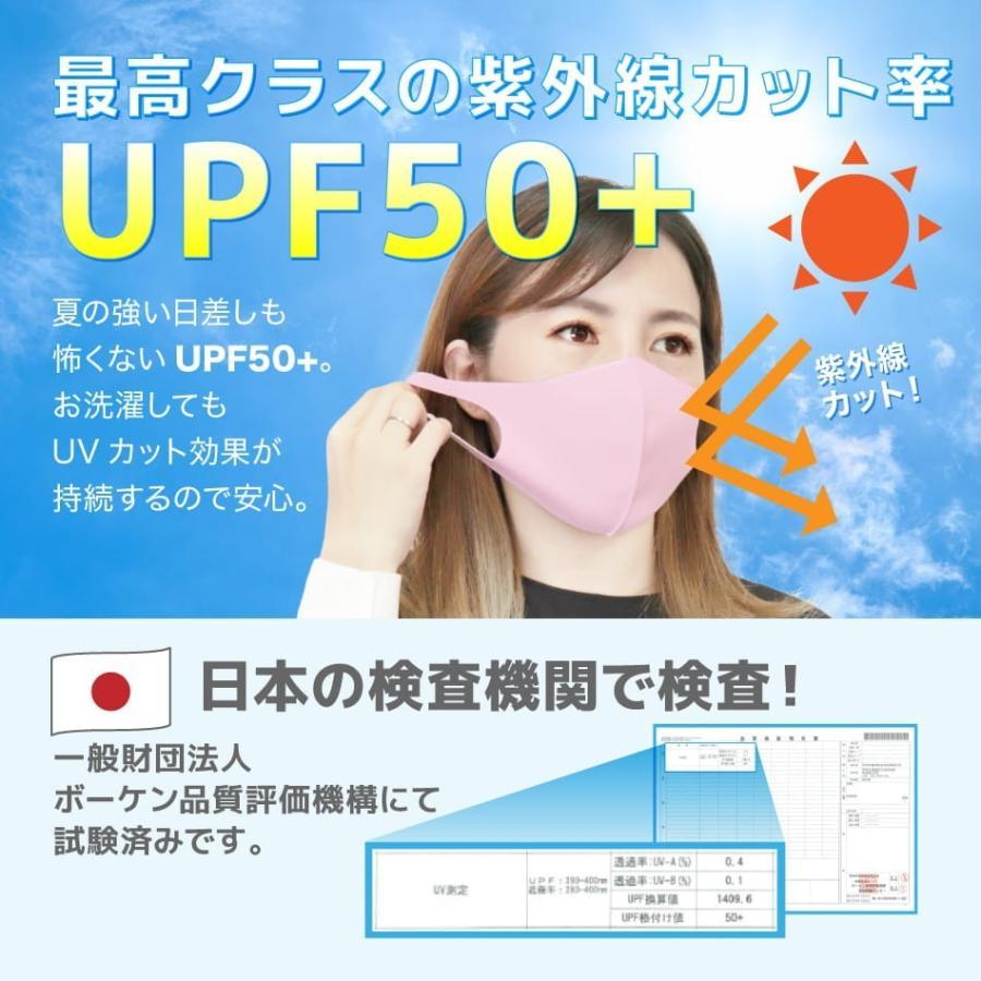 冷感マスク 接触冷感 洗えるマスク 3枚セット UVカット 小さめ 子供用 大人用 涼しい 秋用 紫外線対策 ひんやり 蒸れない 在庫あり 即納 weimall 07