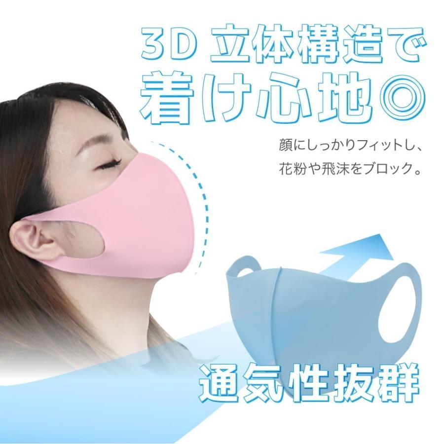 冷感マスク 接触冷感 洗えるマスク 3枚セット UVカット 小さめ 子供用 大人用 涼しい 秋用 紫外線対策 ひんやり 蒸れない 在庫あり 即納 weimall 09