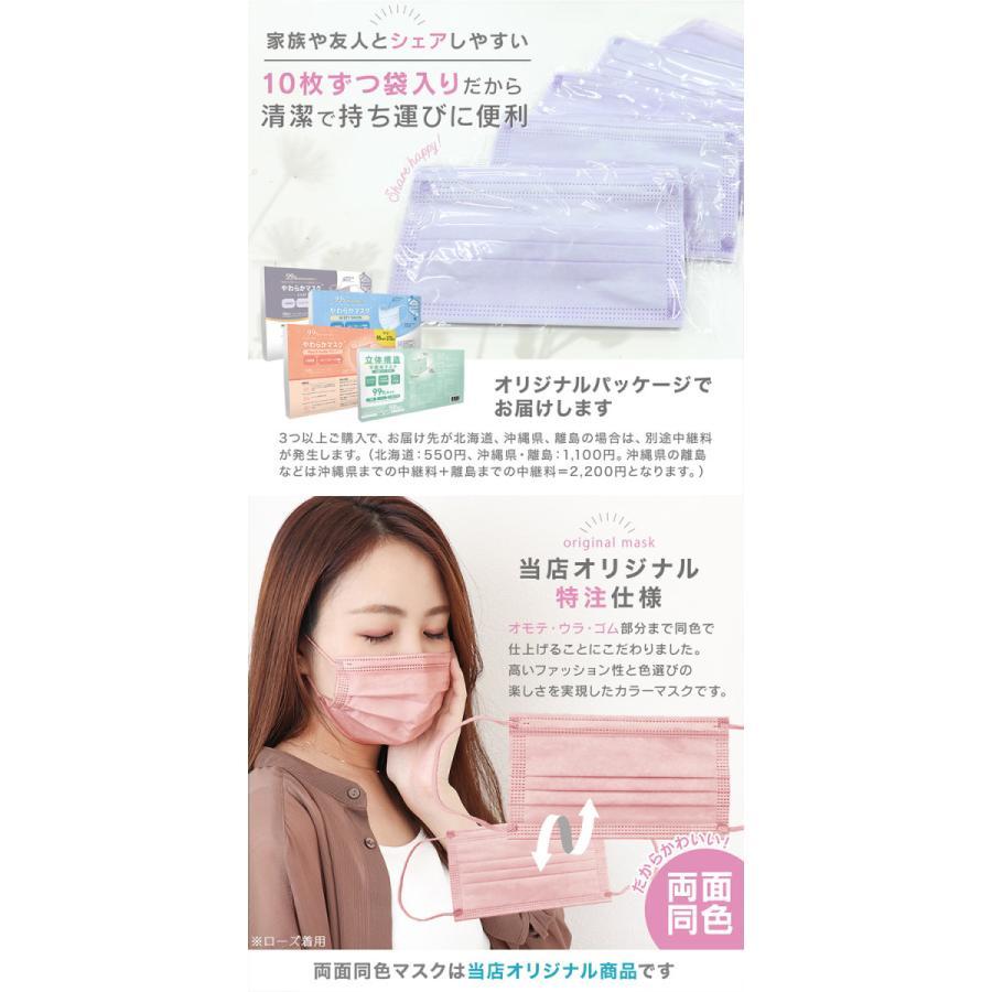 マスク 50枚 使い捨てマスク 黒 不織布マスク ふつうサイズ 大人用 使い捨て 平ゴム 小顔効果 ブラック 送料無料 ゆうパケット|weimall|14