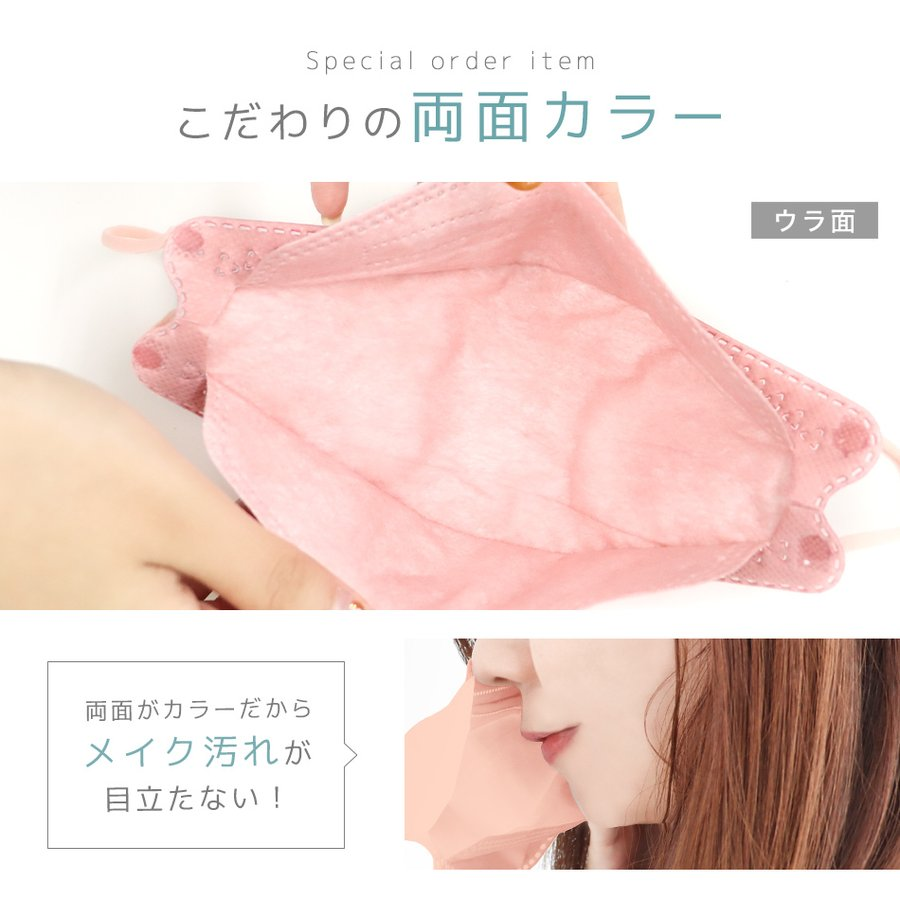 【18日迄限定クーポン】血色マスク 立体マスク 3サイズ 両面同色 5枚ずつ個包装 小さめ 子供 女性 KF94 マスク と同型 ジュエルフラップマスク 4層構造 不織布 weimall 10