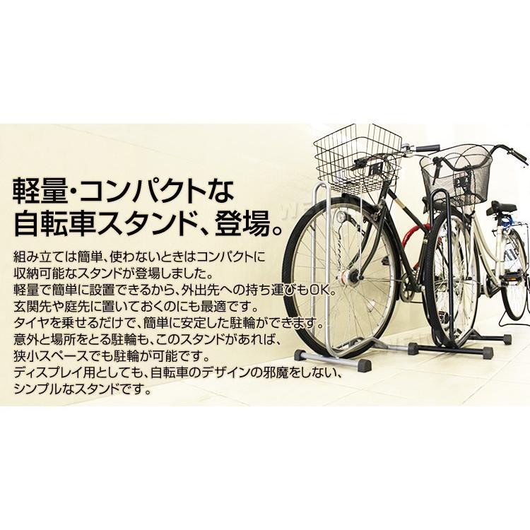 自転車スタンド 倒れない 1台用 L字型 収納 駐輪スタンド 横置き 室内 ブラック シルバー 野外 ロードバイク用 MTB用 ピスト用 子供用 大人用|weimall|03