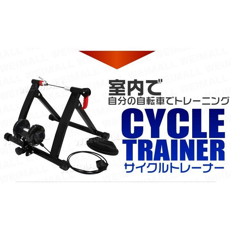 WEIMALL サイクルトレーナー 固定ローラー台 バイク 自転車トレーニング タイヤ 25~29インチ対応 ロードバイク|weimall|03