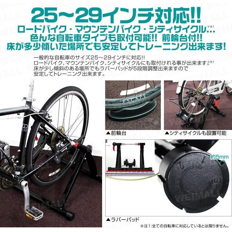 WEIMALL サイクルトレーナー 固定ローラー台 バイク 自転車トレーニング タイヤ 25~29インチ対応 ロードバイク|weimall|06