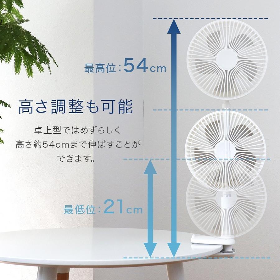 扇風機 クリップ式 首振り 3WAY コードレス ハンディ 充電 クリップファン USB 卓上 壁掛け 軽量 5枚羽 コンパクト 熱中症対策 WEIMALL weimall 06