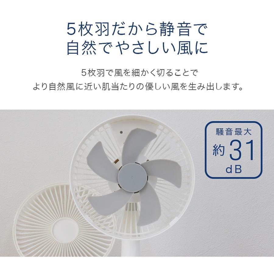 扇風機 クリップ式 首振り 3WAY コードレス ハンディ 充電 クリップファン USB 卓上 壁掛け 軽量 5枚羽 コンパクト 熱中症対策 WEIMALL weimall 08