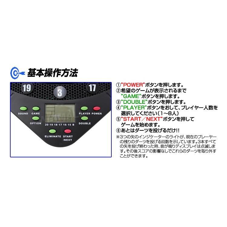 WEIMALL ダーツボード 電子ダーツ ソフトチップ ダーツセット エレクトロニック ダーツボード 電子ボード 自動スコア|weimall|05
