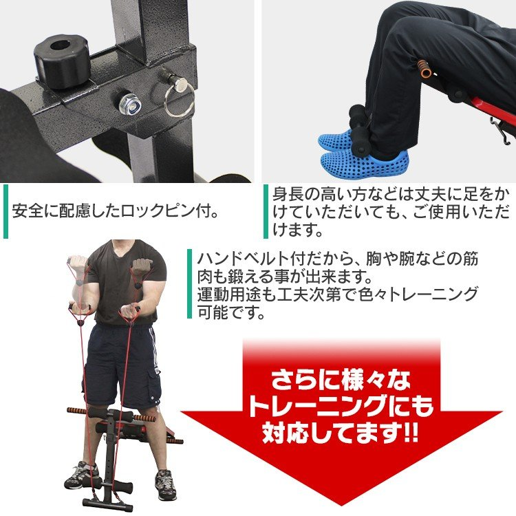 WEIMALL 腹筋マシン シットアップベンチ 運動器具 腹筋マシーン 自宅 ジム 背筋 腹筋 ダンベルトレーニング 筋トレ座椅子 ハンドベルト付き weimall 05