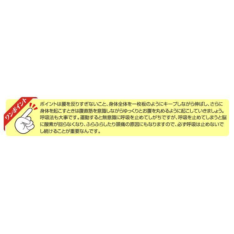 腹筋ローラー マット付き アブ 腹筋マシン 運動器具 エクササイズローラー ヨガマット 10mm セット トレーニング ピラティス ホットヨガ WEIMALL|weimall|08