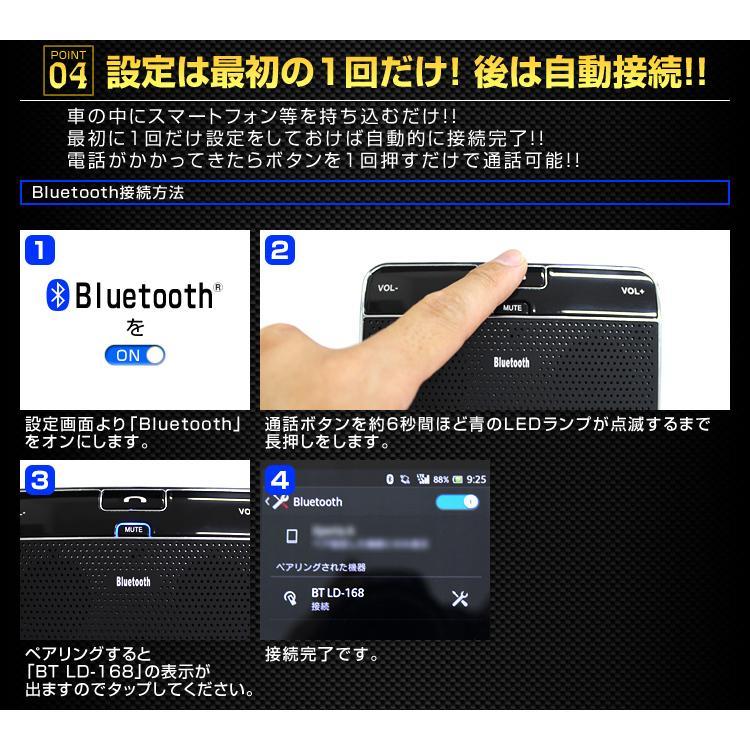 ハンズフリー 車載  bluetooth ハンズフリーキット ワイヤレス 車内通話 音楽再生 iPhone Android スマートフォン 対応|weimall|07