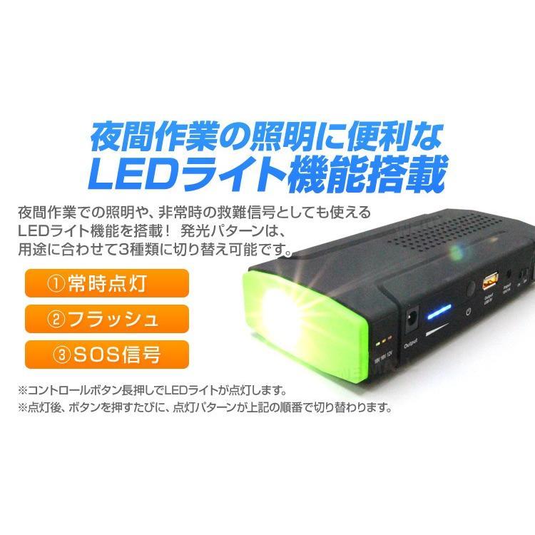 ジャンプスターター モバイルバッテリー 12V 車用 充電器 エンジンスターター 大容量 懐中電灯16800mAh 大容量 weimall 12