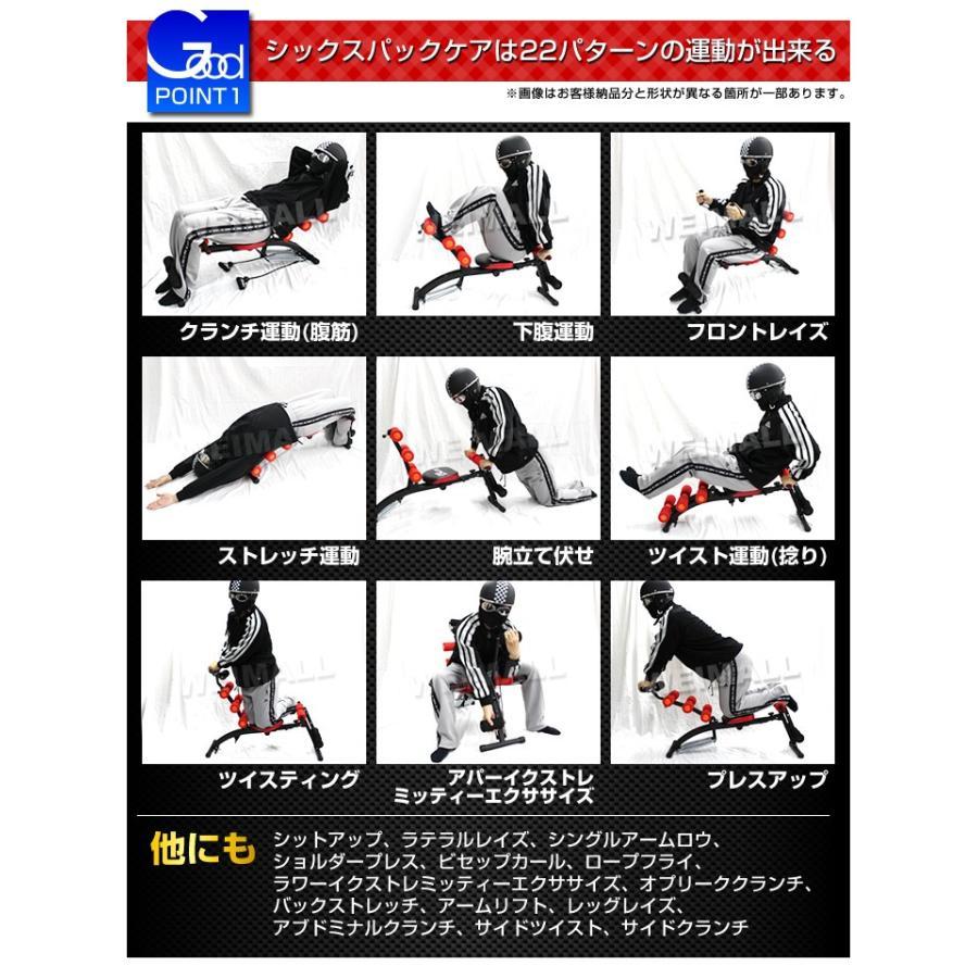腹筋マシン シックスパックケア 全3色 ハンドベルト付き 折りたたみ 腹筋台 運動 器具 マシーン トレーニング ダイエット ジム 日本語説明書付 WEIMALL weimall 04