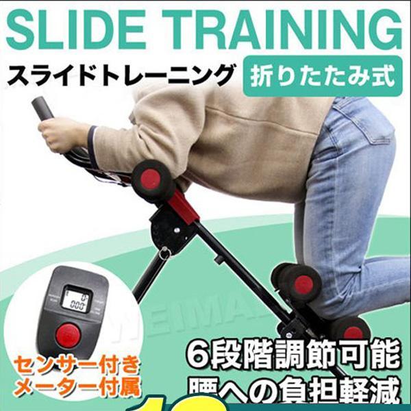 腹筋マシン 腹筋スライダー 運動器具 スライダー スライド 折りたたみ エクササイズ 筋トレ 下腹部運動 WEIMALL weimall