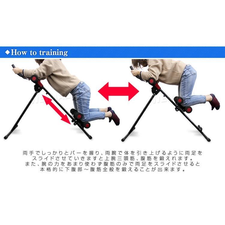 腹筋マシン 腹筋スライダー 運動器具 スライダー スライド 折りたたみ エクササイズ 筋トレ 下腹部運動 WEIMALL weimall 05